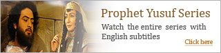 Prophet Yusuf (Yousofe Payambar) series with English subtitles